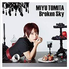 富田美憂「Broken Sky」の歌詞を収録したCDジャケット画像
