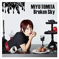 【Amazon.co.jp限定】Broken Sky【通常盤】(メガジャケ付)