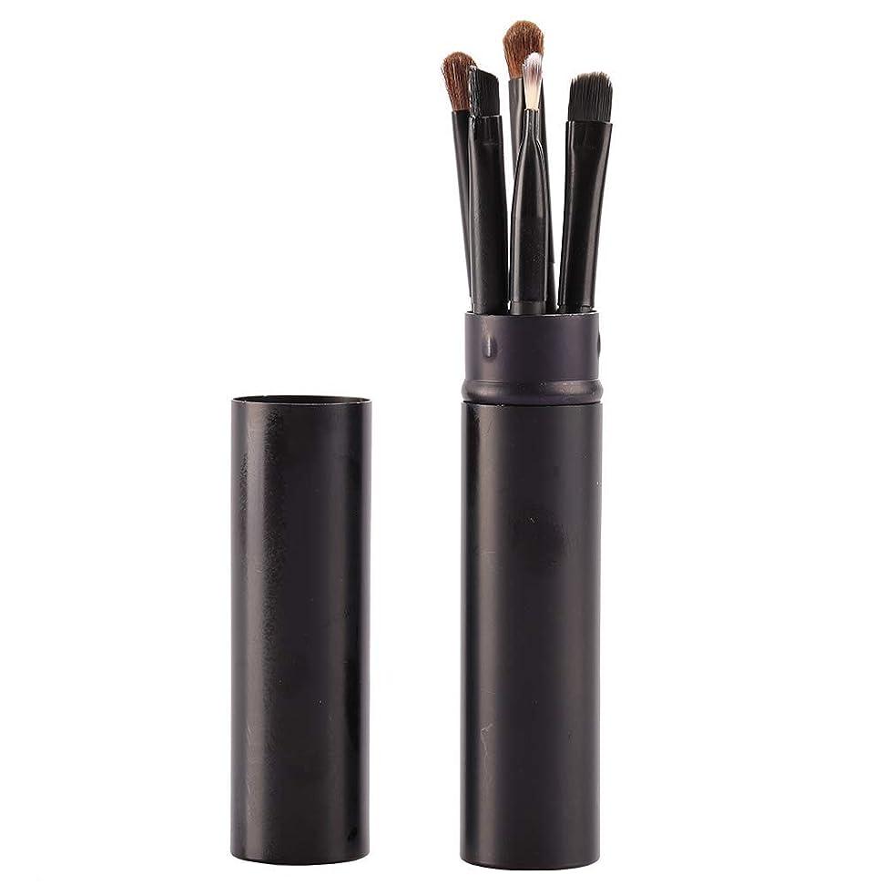 化粧ブラシ ドゥケア 化粧筆 高級天然毛 アイシャドウブラシ 携帯5点セット化粧ブラシホルダー (ブラック)