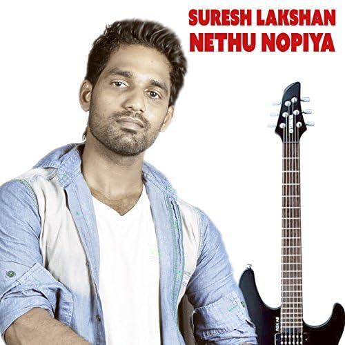 Suresh Lakshan