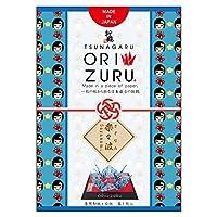 TSUNAGARU ORIZURU 折鶴キット 楽々波-3