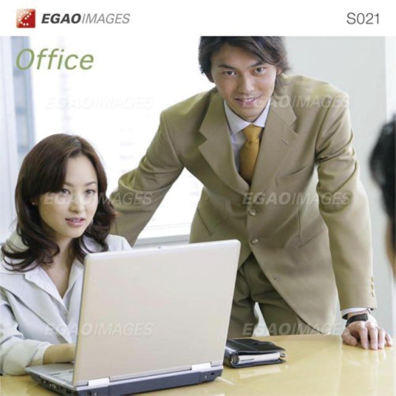 ほこりっぽい補償一貫したEGAOIMAGES S021 ビジネス「オフィスワーク」