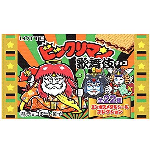 ビックリマン 歌舞伎チョコ [BOX]