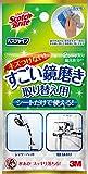 3M お風呂掃除 うろこ落とし 水垢 すごい鏡磨き 取替2枚入 スコッチブライト MC-02R