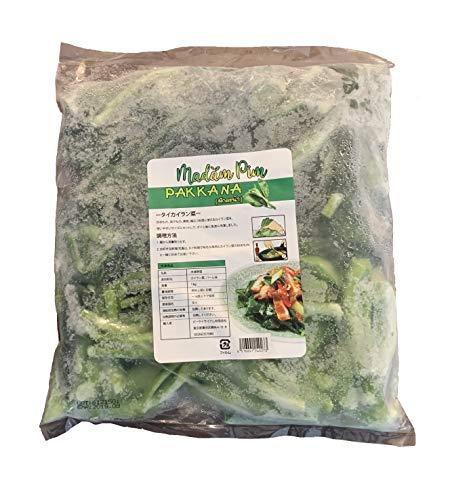 冷凍 カイラン菜 ( 1kg ) タイ野菜 調理 本場 本格 タイ料理 食材 プロ 豚バラ炒め