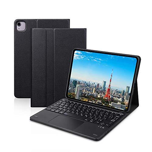 Ewin® 最新型 ipad air4 iPad Pro 11 第1世代 第2世代 第3世代 10.9/11インチキーボードケース JIS基準日本語配列 bluetoothキーボード ワイヤレス タッチパッド搭載 ロック可能 脱着式 2台のiOSデバイス切り替え可能 スマホ アイパッド 全面保護 軽量 オートスリープ keyboard スタンド機能付き 一年間 付き 日本語説明書 ブラック