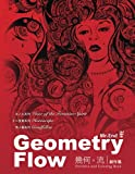 Geometry Flow: Global Doodle Gems presents Geometry Flow by Mr. End