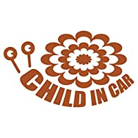 imoninn CHILD in car ステッカー 【シンプル版】 No.27 デンデンムシさん (茶色)