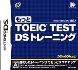 「もっと TOEIC TEST DS トレーニング」の画像