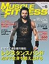 『マッスル・アンド・フィットネス日本版』2020年6月号