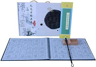 添今堂 エコフレンドリー 再利用可能な中国書道水筆セット 初心者/学生/大人用 千文字 クラシック 智永和尚 真書千字文