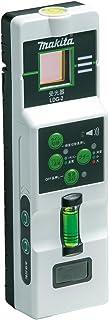 マキタ(Makita) リモコン追尾受光器 グリーンレーザー専用タイプ TK00LDG201