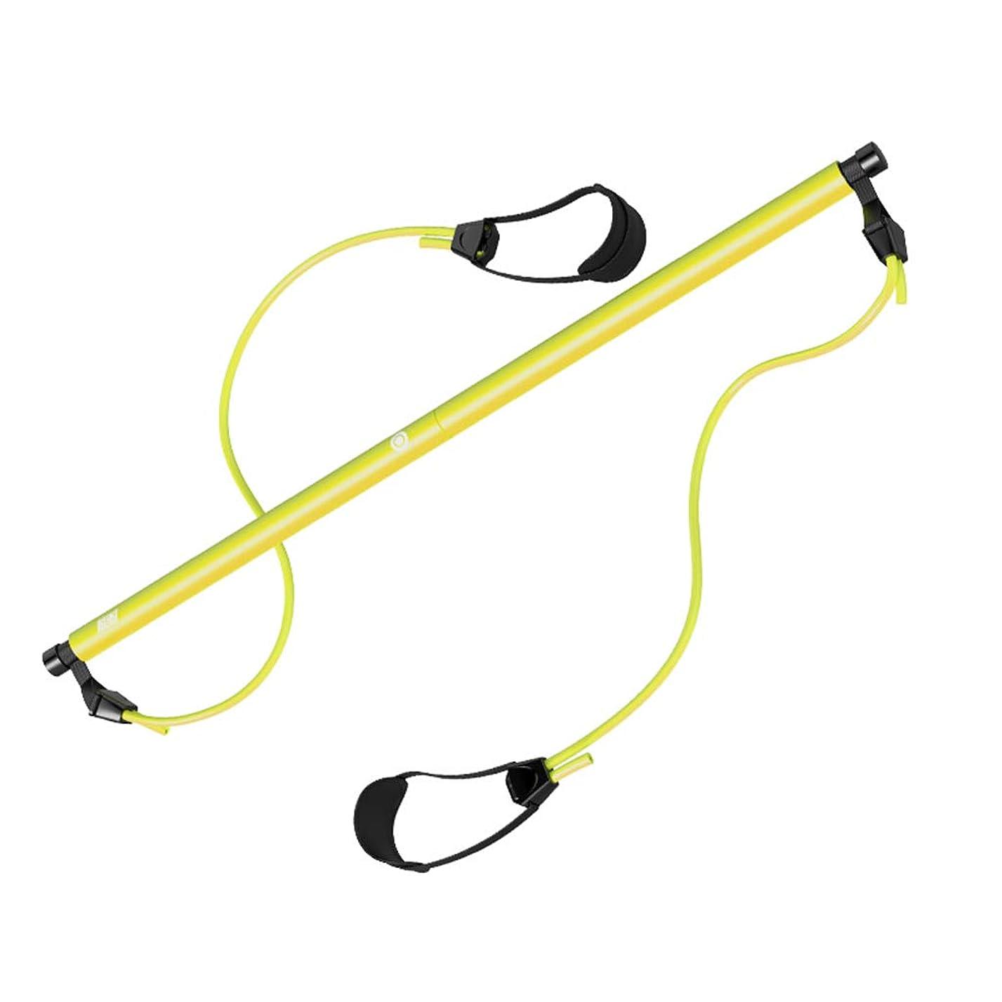 バー政治的トレーニングホーム多機能ラリーフィットネス機器薄い腹の女性の弾性バンド弾性ロープの男性 (色 : イエロー いえろ゜)