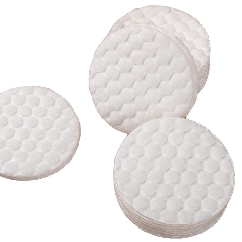 エイリアン余暇植生クレンジングシート 60個/バッグメイク落としコットンパッド洗えるワイプクレンジングオイルスキンケアフェイシャルケアメイクアップ化粧品ワイプ (Color : White)