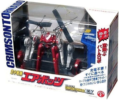 Troopers Luft AIRBOTS (Eabottsu) Purpur Tornado EX (Japan Import   Das Paket und das Handbuch werden in Japanisch)