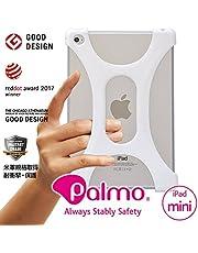 【Palmo】iPad mini 1/2/3/4