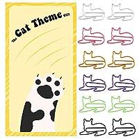 キャッ キャットペーパークリップ トペーパークリップ アソートカラ かわいい 猫 型 しおる クリップ オフィス 用品 クリップ パーティ カード 結婚式 招待 状 装飾 用 女性 猫 愛好 家 ギフト アイデア