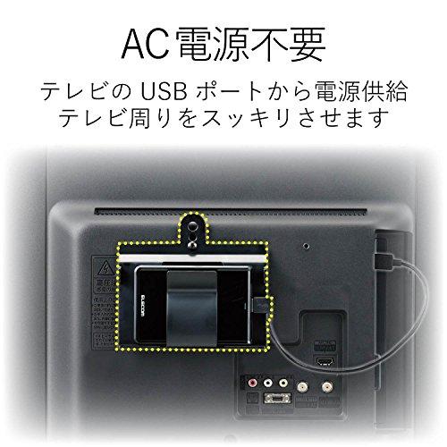 エレコムHDDポータブルハードディスク1TBUSB3.0テレビ録画対応テレビ背面取付キット付属ELP-EKT010UBK