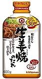 キッコーマン 生姜焼のたれ 400g