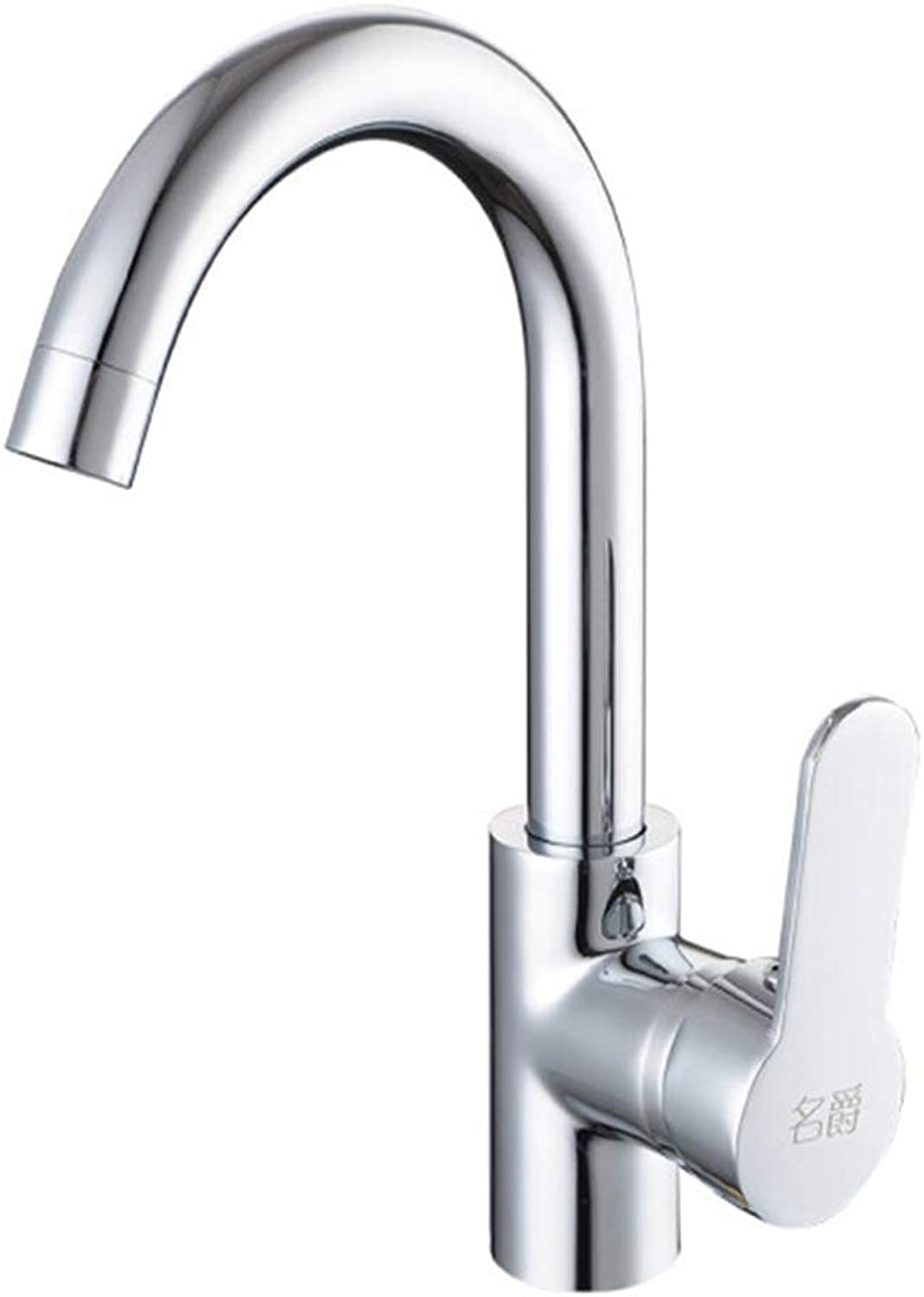 Kitchen Taps Faucet Modern Kitchen Sink Taps Stainless Steelcopper Main Face Basin Faucet 360 Degree Revolving Toilet Washbasin Cold and Hot Water Faucet