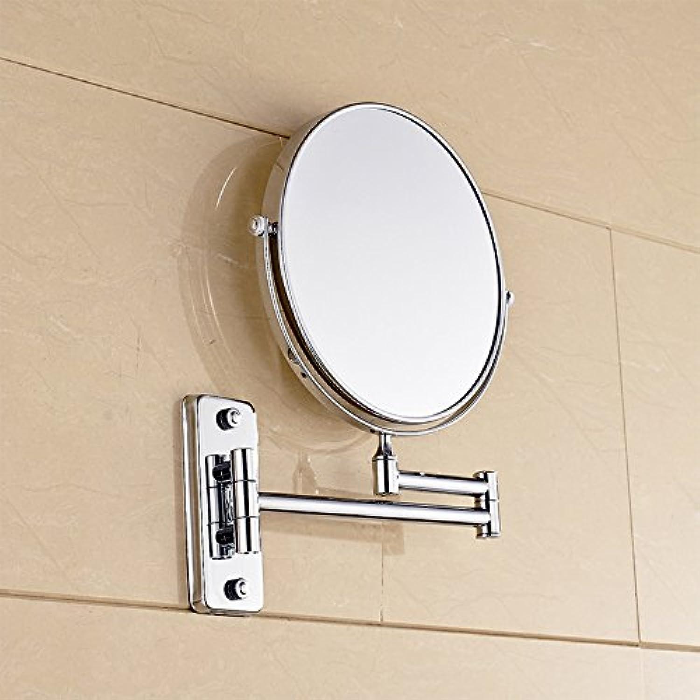 High-end scale bathroom vanity mirror European-style bathroom folding double-sided beauty mirror wall mount makeup mirror 20cm Du-Luo