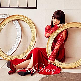 【Amazon.co.jp限定】ring A ring(通常盤) (複製サイン入りL判ブロマイド付)...
