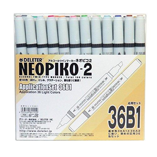 Neopiko -2 basic set 36B1 (japan import)