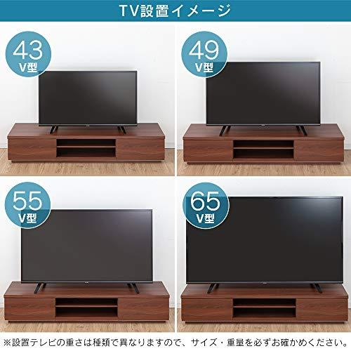 アイリスオーヤマ『ボックステレビ台ESCUBO(エスクーボ)』