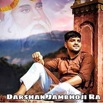 Darshan Jambhoji Ra