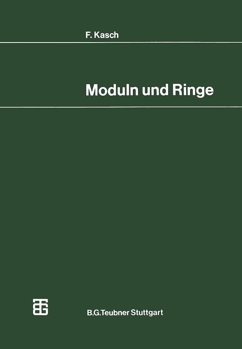 ビジョン家庭特異なModuln und Ringe (Mathematische Leitfaeden)
