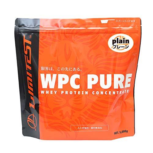 リミテスト 無添加 ホエイプロテイン WPC PURE 1kg プレーン LIMITEST 国内製造
