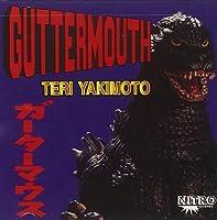 Teri Yakimoto by Guttermouth (1996-03-14)