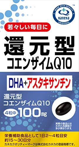 ユニマットリケン『還元型コエンザイムQ10+DHA+アスタキサンチン』