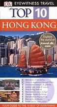 Eyewitness Top 10 Travel Guides: Hong Kong (Eyewitness Travel Top 10)