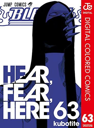 BLEACH カラー版 63 (ジャンプコミックスDIGITAL)