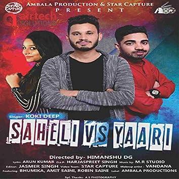 Saheli vs. Yaari