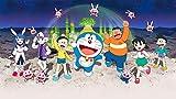 PARTYLANDIA Doraemon-Nobita - Oblea para decoración de tartas de cumpleaños y fiestas temáticas