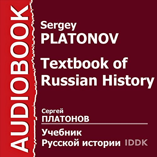 Couverture de Textbook of Russian History [Russian Edition]