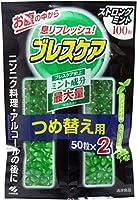 ブレスケア 水で飲む息清涼カプセル 詰め替え用 ストロングミント 100粒(50粒×2個)×10個