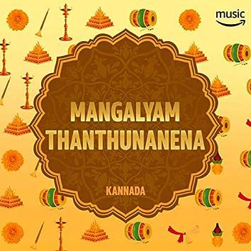 Mangalyam Thanthunanena