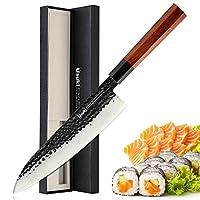 日本のシェフナイフ 8インチ 牛刀ナイフ