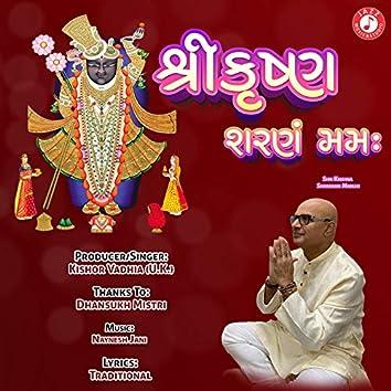 Shri Krishna Sharanam Mamah - Single