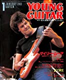 YOUNG GUITAR (ヤング・ギター) 1983年 1月号 ゲイリー・ムーア Char マイケル・シェンカー
