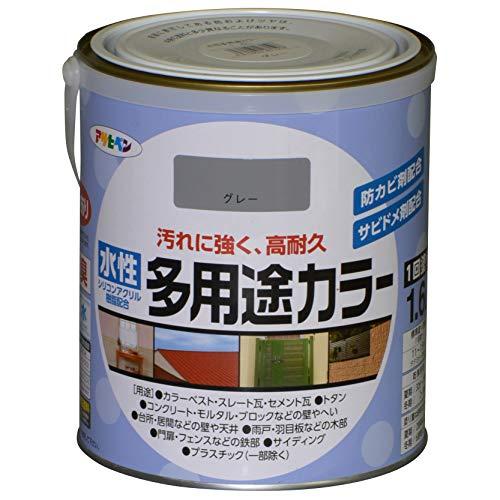 水性多用途カラー 1.6L