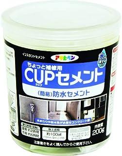 アサヒペン ちょっと補修用 CUPセメント (簡易)防水セメント 200g