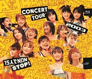 """モーニング娘。コンサート2003""""15人で NON STOP!"""" [Blu-ray]"""