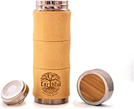 Natural Bamboo Tumbler with removable Tea Infuser - Beautiful 350ml Thermo Flask for all beverages - Pure Bamboo & 304 Stainless steel - Double Walled Insulated - Eco Friendly Gift - Leak Proof