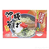 沖縄そば3食入り(箱) 味付豚ばら肉煮込み入シンコウ×3箱 こだわり生めんとかつおとんこつだしが絶品 沖縄のソウルフード お土産にもどうぞ