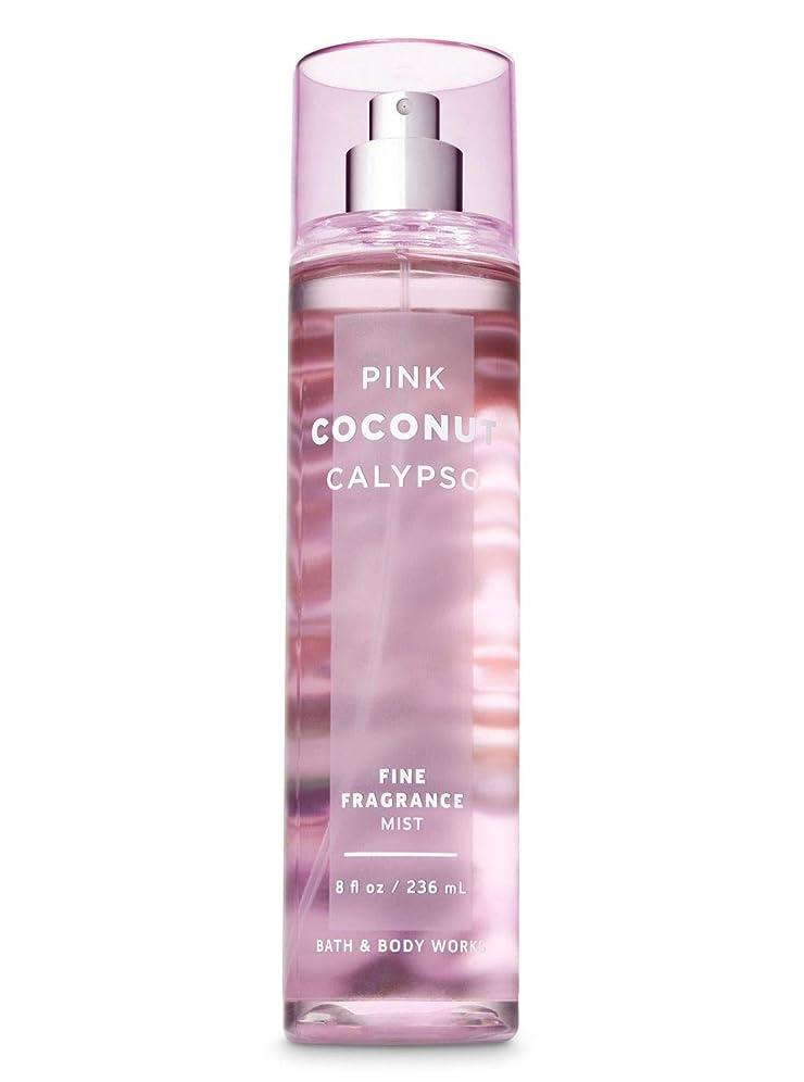 鋼フルーティーグリット【Bath&Body Works/バス&ボディワークス】 ファインフレグランスミスト ピンクココナッツカリプソ Fine Fragrance Mist Pink Coconut Calypso 8oz (236ml) [並行輸入品]