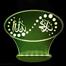 RJGOPL 3D Holiday Gift 7 kleuren Change Mood LED-lamp God Allah Bless Quran Arabic Modeling Desk Usb Nachtlampje Kid Slaap...
